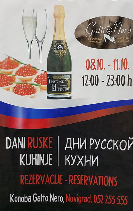 Dani ruske kuhinje - plakat